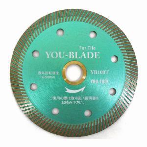 タイル切断用ダイヤモンドカッター Φ105(4インチ)|you-tool|02