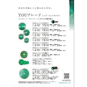タイル切断用ダイヤモンドカッター Φ105(4インチ)|you-tool|03