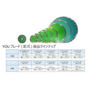 タイル切断用ダイヤモンドカッター Φ105(4インチ)|you-tool|04