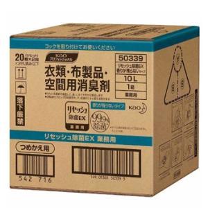 花王 リセッシュ 除菌EX (香りが残らないタイプ) 10L  |you2han