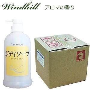 紅茶を思うアロマの香り Windhill 植物性業務用 ボディソープ 20L |you2han
