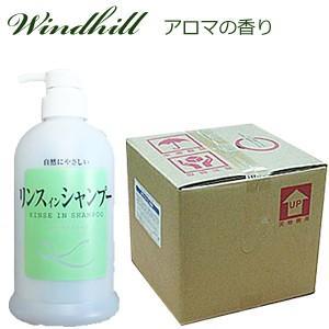 紅茶を思うアロマの香り Windhill 植物性業務用  リンスイン シャンプー 20L|you2han