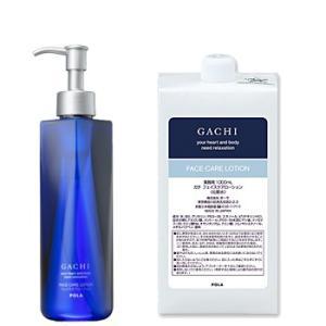 POLA ポーラ GACHI [ガチ] フェイスケアローション(詰替用1L)メンズコスメ 化粧水