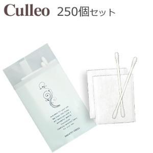 クレオシリーズ コットン&綿棒セット OPP袋入り (1セット250個入)1個当り11.5円 you2han