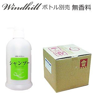 無香料 Windhill 植物性 業務用  シャンプー 20L|you2han