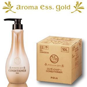 POLA アロマエッセ ゴールド aroma ess.GOLD コンディショナー 10L 業務用 送...