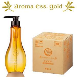 POLA アロマエッセ ゴールド aroma ess.GOLD  ノンシリコンシャンプー10L /詰...