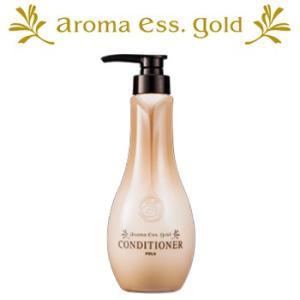 POLA アロマエッセ ゴールド aroma ess.GOLD  コンディショナー 460mL  詰...