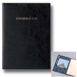 ホテルアメニティ IF-1BB インフォメーション ブラック (1セット1冊入)1冊当り2980円|you2han