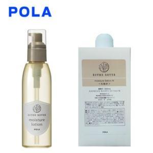 POLA ポーラ エステロワイエ  モイスチャーローション(化粧水) 1L (1セット1本入)1本当...