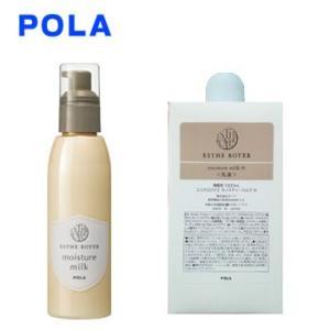 POLA ポーラ エステロワイエ モイスチャーミルク(乳液) 1L (1セット1本入)1本当り420...