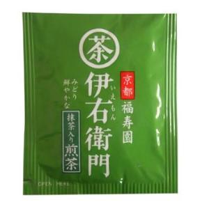 伊右衛門抹茶入煎茶 (1セット240個入)1個当り13.3円