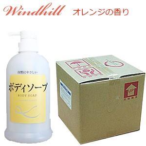 Windhill 植物性  業務用 ボディソープ オレンジの香り 20L|you2han