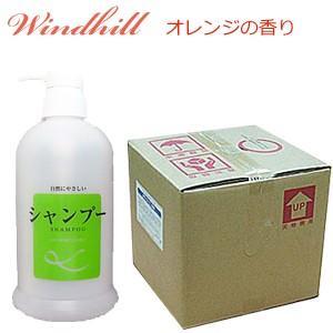 Windhill 植物性 業務用  シャンプー オレンジの香り 20L|you2han