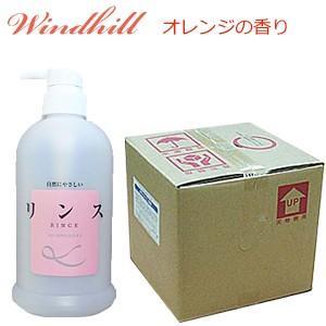 Windhill 植物性  業務用 リンス オレンジの香り 20L|you2han