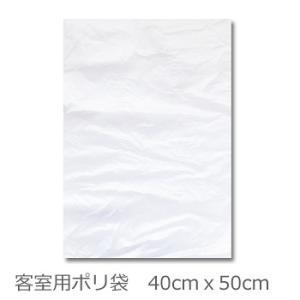 客室用ごみ袋 厚み0.01x400mmx500mm (1セット3000枚入)1枚当り2.2円|you2han