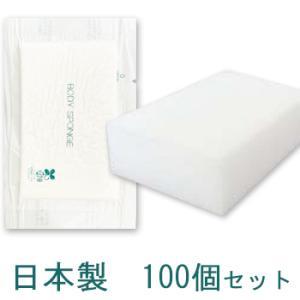 ボディスポンジ 海綿タイプ 厚み 30mm (1セット100個入)1個当り15円税別|you2han