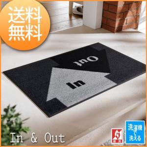 玄関マット キッチンマット 約50×75cm In & Out イン&アウト A027A (R) ウォッシュドライ wash+dry|youai