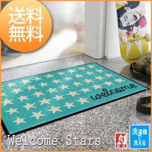 玄関マット キッチンマット 約50×75cm Welcome Stars ウエルカム スター A028A (R) ウォッシュドライ wash+dry|youai