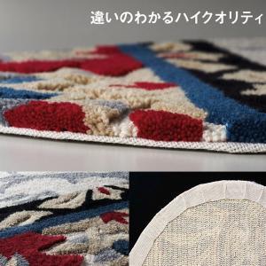 玄関マット ラグマット かわいい おしゃれ 可愛い 楕円形約50×80cm アンナマット(S)|youai|02