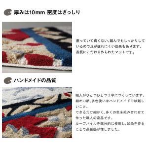 玄関マット ラグマット かわいい おしゃれ 可愛い 楕円形約50×80cm アンナマット(S)|youai|03