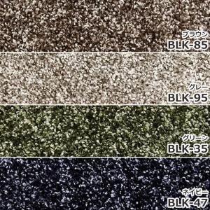 ムシカビクリーン ラグ カーペット 七畳半 7畳半 7.5畳 7.5帖 約261×440cm エレガント オーダーカーペット アスブリンク (A) 引っ越し 新生活 youai 02