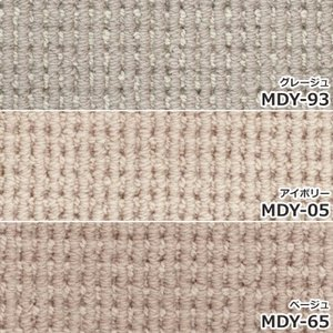 ウールカーペット 八畳 8畳 8帖 約352×352cm アスメロディ2 (A)|youai|02