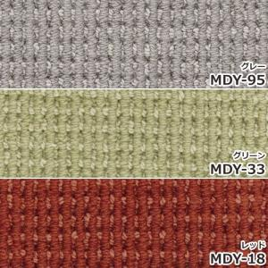 ウールカーペット 八畳 8畳 8帖 約352×352cm アスメロディ2 (A)|youai|03