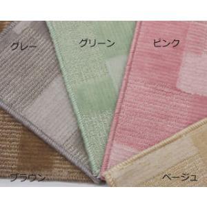 カーペット ラグマット  四畳半,4畳半,4.5畳,4.5帖 261x261cm バール(N) 日本製|youai|03