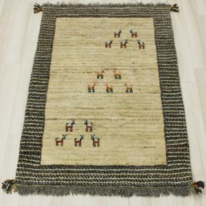 ペルシャギャベ ラグ マット BB15271 約81×119cm ベージュ|youai