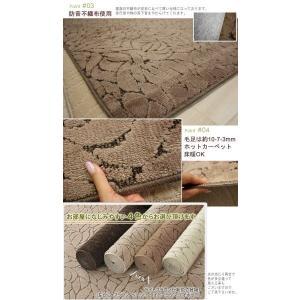 モダンカーペット 8畳 352×352cm ビリーブ(N)|youai|03