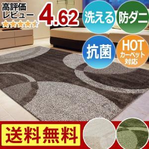 ラグ ラグ マット カーペット ラグマット 190×190cm ビジャル(N) 日本製|youai