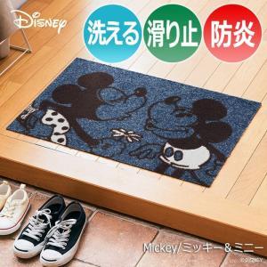 玄関マット キッチンマット ディズニー 約50×75cm Mickey ミッキー&ミニー(R) BK00001 洗濯機OK 防炎 ウォッシュドライ 滑り止め|youai