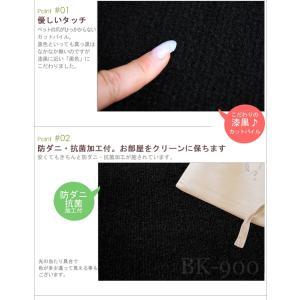 カーペット 6畳 黒色 ブラック ラグ ラグマット 六畳 6帖 約261×352cm 絨毯 じゅうたん BK900 (Y) 半額以下|youai|03