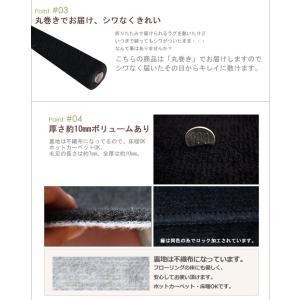 カーペット 6畳 黒色 ブラック ラグ ラグマット 六畳 6帖 約261×352cm 絨毯 じゅうたん BK900 (Y) 半額以下|youai|04