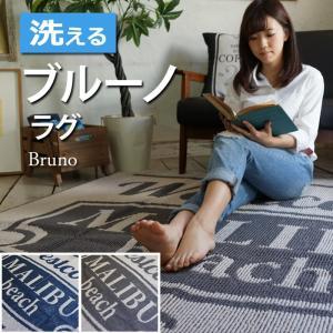 再入荷 洗濯OK デザインラグ ブルーノ (SUL) 約185×185cm グレー|youai