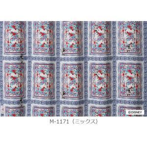 洗える 遮光カーテン ディズニー ドレープカーテン ミニー フラワー ミッキー M-1171 ロイヤルガーデン (S) 幅200×丈260cm以内でサイズオーダー|youai|02