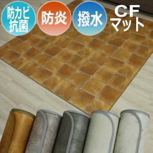 ラグ ラグマット ビニール製 撥水 クッションフロア カーペット 約182×182cm ダイニングラグ Sタイプ (SLy) 石目柄 撥水 CF 絨毯 ストーン風 撥水マット 正方形|youai