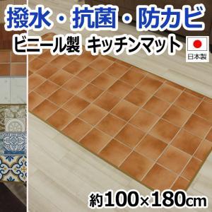 キッチンマット クッションフロア 幅100cm ビニール製 クッションシート 床シート 縁あり ( テープロック加工 ) 日本製 激安 約100×180cm CFキッチンマット(SL)|youai