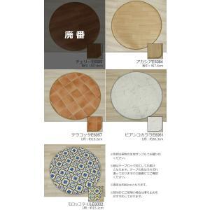 汚れに強く撥水する 抗菌 防かび機能付き クッションフロア 円形マット (SL) 直径 約80cm|youai|02