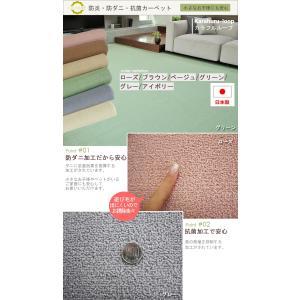 カーペット 4.5畳 絨毯 安い 激安 江戸間4.5帖 カーペット 4畳半 4.5帖 約261×261cm カラフルループ (Y) 日本製 半額以下|youai|02