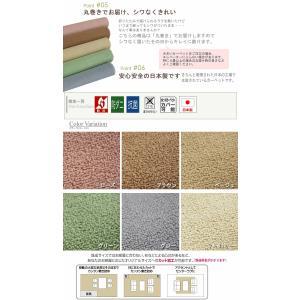 カーペット 4.5畳 絨毯 安い 激安 江戸間4.5帖 カーペット 4畳半 4.5帖 約261×261cm カラフルループ (Y) 日本製 半額以下|youai|04