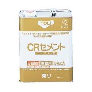 接着剤 缶入り東リ 速乾タイプ 3kg CRセメント (R) ヒートショック対策 引っ越し 新生活|youai