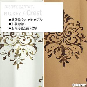 デザインカーテン 洗える DISNEYミッキークレスト 既製サイズ約幅100×丈135cm (S)