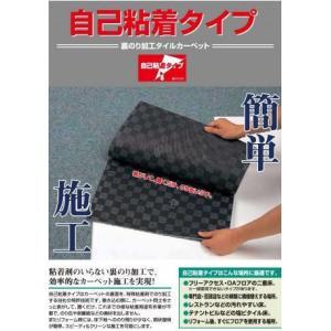 これは便利 のり付きタイルカーペット CT-1100SL ( 約50cm×50cm) BFナイロン100% (20枚入り) 業務用 (N) 半額以下 youai