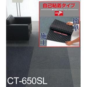 のり付きタイルカーペット (ストライプ柄) CT-650SL (約50cm×50cm) ポリプロピレン100% (20枚入り) 業務用 (N) 半額以下 youai
