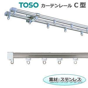 トーソー カーテンレール C型 工事用セット シングルセット 約182cm ステンレス|youai