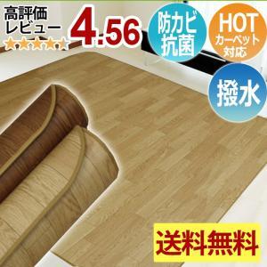 ダイニングラグ カーペット 床暖対応 木目 撥水 約195×300cm ウッディー マット はっ水 リビング 絨毯 ジュータン クッションフロア ホットカーペット対応 (Y)|youai