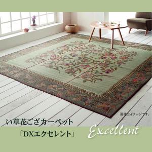 花柄がエレガンスない草ラグマットです。 袋織りという縦糸の本数が多い技法で繊細な柄を出しています。 ...