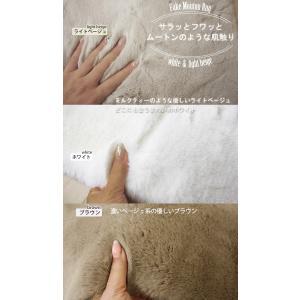 ムートンラグ ムートンフリース フェイクファー ふわふわラグ 約60×180cm (2匹サイズ) カーペット マット Mouton 絨毯 水洗い可 短毛 フェイクムートン (Y) youai 02